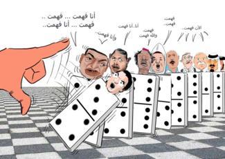 [Arab dictators. Image by Saeb Khalil]