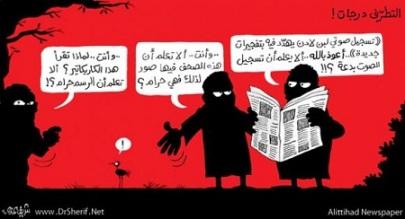 كاريكاتير الدكتور شريف عرفة