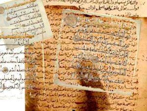 Quran&Comm